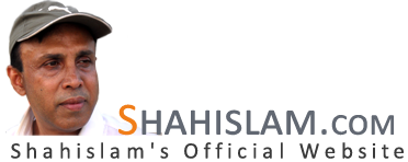 Shahislam's Official Website