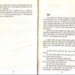 Onnau Prantay Ekdin 10 150x150 Onnau Prantay Ekdin (Once at The Other End) Shahislam\s Official Website   SHAHISLAM.COM