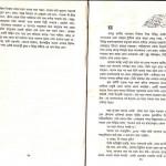 Onnau Prantay Ekdin 15 150x150 Onnau Prantay Ekdin (Once at The Other End) Shahislam\s Official Website   SHAHISLAM.COM