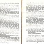 Onnau Prantay Ekdin 20 150x150 Onnau Prantay Ekdin (Once at The Other End) Shahislam\s Official Website   SHAHISLAM.COM