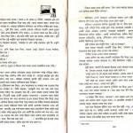 Onnau Prantay Ekdin 22 150x150 Onnau Prantay Ekdin (Once at The Other End) Shahislam\s Official Website   SHAHISLAM.COM