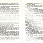 Onnau Prantay Ekdin 24 150x150 Onnau Prantay Ekdin (Once at The Other End) Shahislam\s Official Website   SHAHISLAM.COM