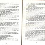 Onnau Prantay Ekdin 35 150x150 Onnau Prantay Ekdin (Once at The Other End) Shahislam\s Official Website   SHAHISLAM.COM