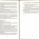 Onnau Prantay Ekdin 36 150x150 Onnau Prantay Ekdin (Once at The Other End) Shahislam\s Official Website   SHAHISLAM.COM