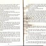 Onnau Prantay Ekdin 40 150x150 Onnau Prantay Ekdin (Once at The Other End) Shahislam\s Official Website   SHAHISLAM.COM