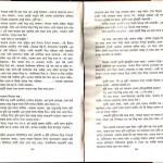 Onnau Prantay Ekdin 46 150x150 Onnau Prantay Ekdin (Once at The Other End) Shahislam\s Official Website   SHAHISLAM.COM