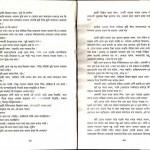 Onnau Prantay Ekdin 47 150x150 Onnau Prantay Ekdin (Once at The Other End) Shahislam\s Official Website   SHAHISLAM.COM