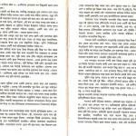 Onnau Prantay Ekdin 5 150x150 Onnau Prantay Ekdin (Once at The Other End) Shahislam\s Official Website   SHAHISLAM.COM
