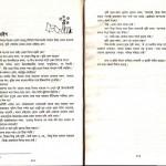 Onnau Prantay Ekdin 51 150x150 Onnau Prantay Ekdin (Once at The Other End) Shahislam\s Official Website   SHAHISLAM.COM
