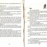 Onnau Prantay Ekdin 54 150x150 Onnau Prantay Ekdin (Once at The Other End) Shahislam\s Official Website   SHAHISLAM.COM