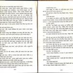 Onnau Prantay Ekdin 55 150x150 Onnau Prantay Ekdin (Once at The Other End) Shahislam\s Official Website   SHAHISLAM.COM