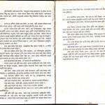 Onnau Prantay Ekdin 57 150x150 Onnau Prantay Ekdin (Once at The Other End) Shahislam\s Official Website   SHAHISLAM.COM