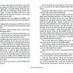 Sun Girl 25 150x150 Surjau Konna (Sun Girl) Shahislam\s Official Website   SHAHISLAM.COM