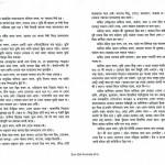 Sun Girl 40 150x150 Surjau Konna (Sun Girl) Shahislam\s Official Website   SHAHISLAM.COM